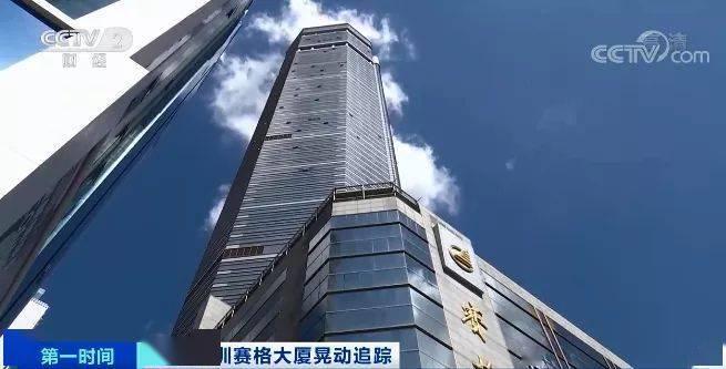 深圳赛格大厦持续暂停营业 有商户发货量骤降超80%