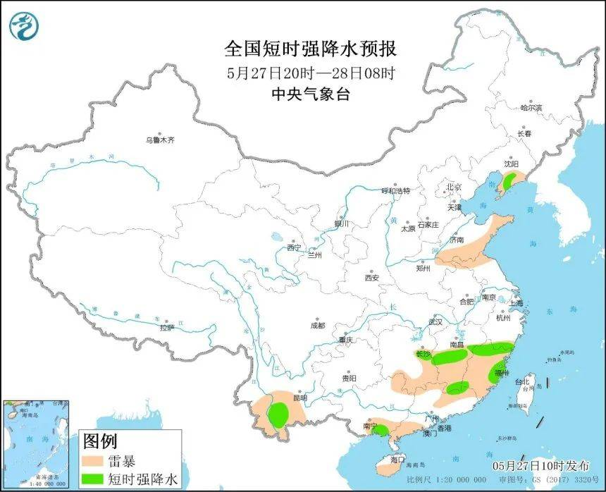工信部:2023年底5G網絡實現鄉鎮級以上區域和重點行政村覆蓋