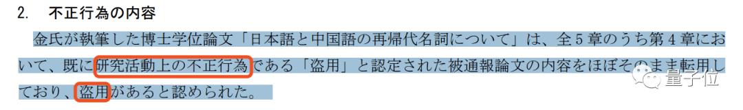 31��省�^市新增本土病例13例,其中江�K12例,四川1例