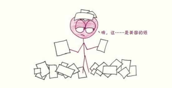 a4纸穿人是什么科学原理_白带是什么图片
