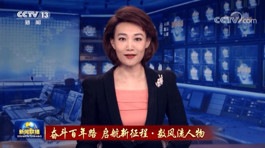 刚刚!央视《新闻联播》讴歌百年楷模甘祖昌龚全珍共同上榜!