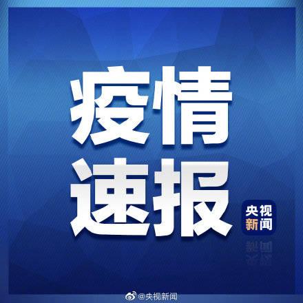 6月21日东莞疫情最新消息:东莞新增1例本土确诊病例 东莞本轮首例确诊感染来源查明