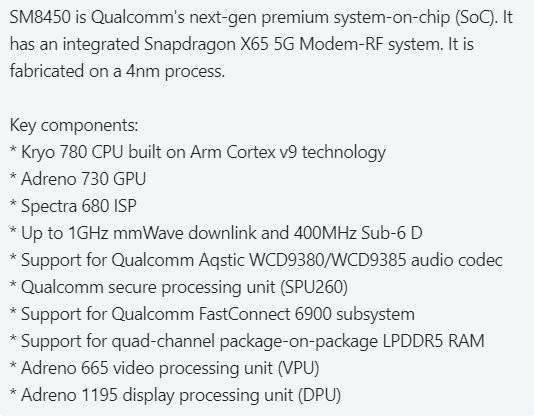 """骁龙888升级版""""Waipio""""规格泄露:4nm工艺制造技术将于今年第三季度量产"""