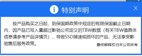 Chia 币挖矿大火,SSD 硬盘制造商决定五年保修期内用完额定耐久性用户不在保修
