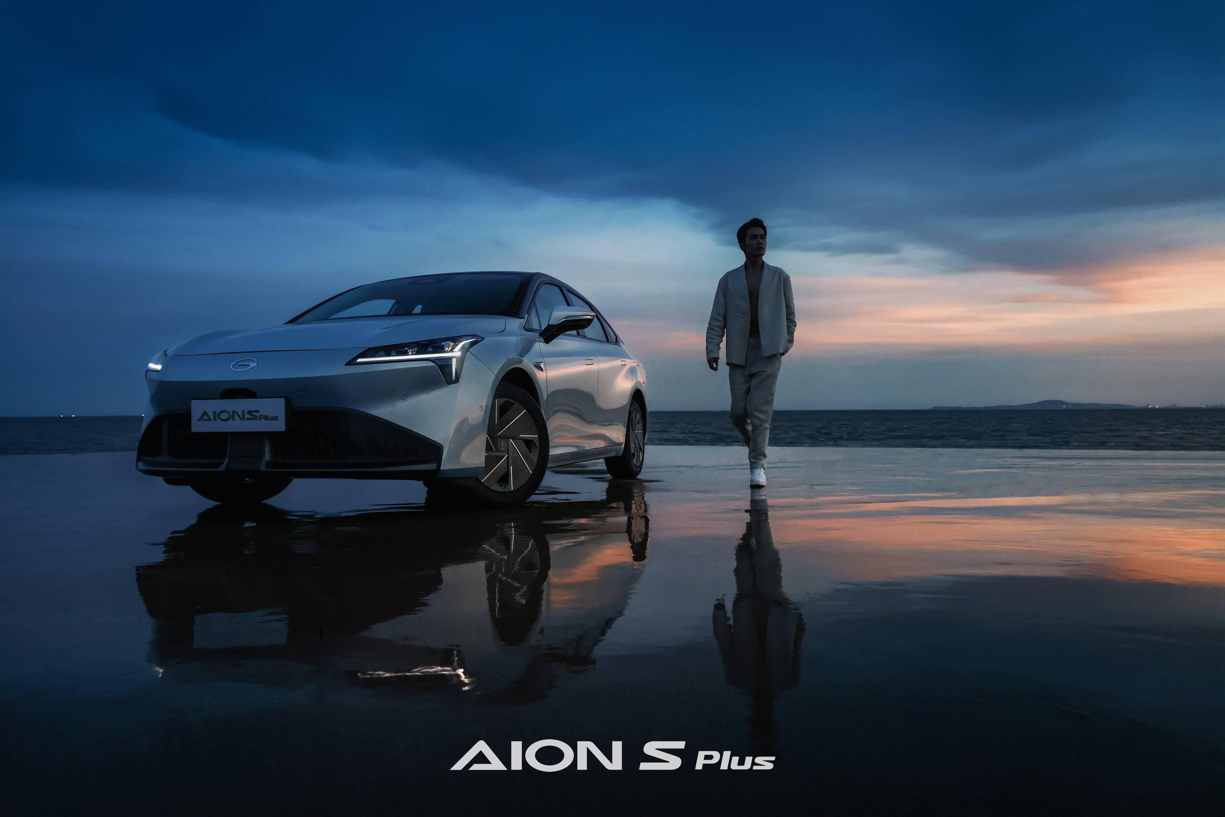 全透明懸浮智能座艙值得期待 體驗AION S Plus