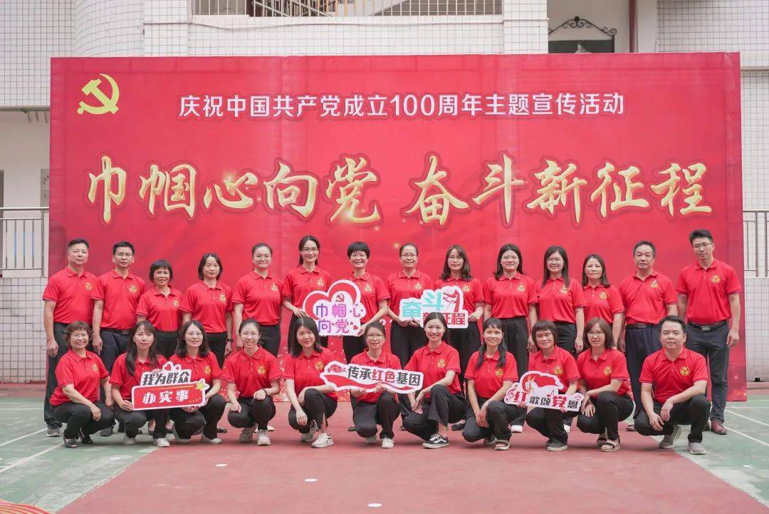 """云浮市妇联开展""""巾帼心向党 奋斗新征程"""" 主题宣传活动"""