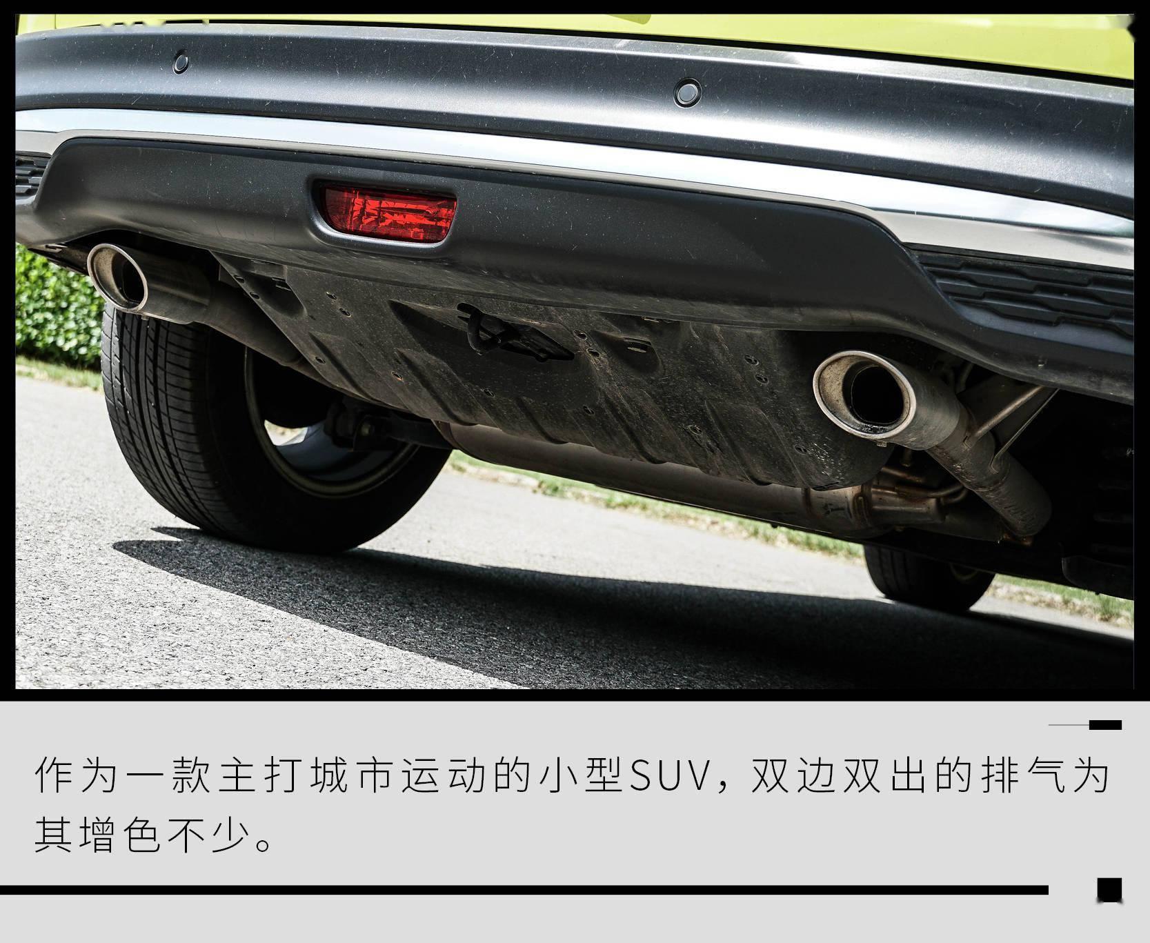 更精緻 更實用 更好開 測東風本田XR-V