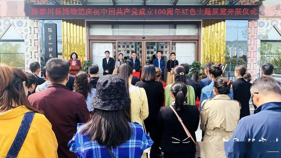 张家川县2021gdp_市政府考核张家川县经济管理工作