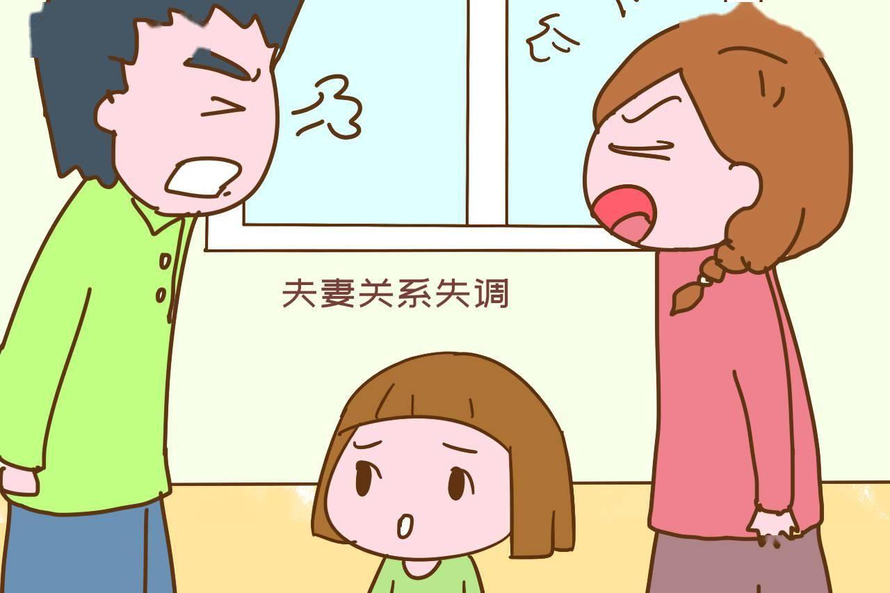 刚刚我老公当着孩子的面用脏话骂我,还跑到我父母面前告状,该怎么办呀? 家长用脏话骂孩子的后果