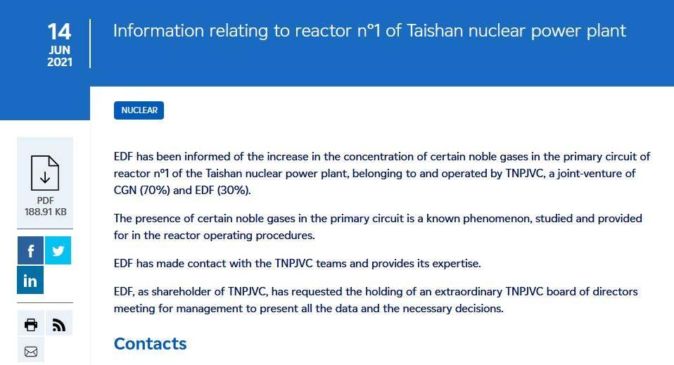 CNN造谣中国核电站后,日本宣称:要中国向国际社会解释插图(1)