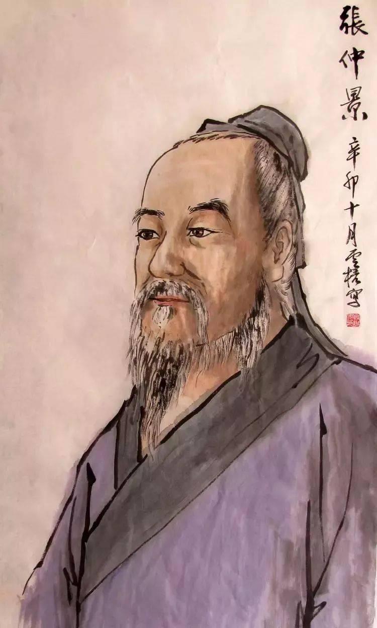 张仲景十大名方 中医十大经典古方