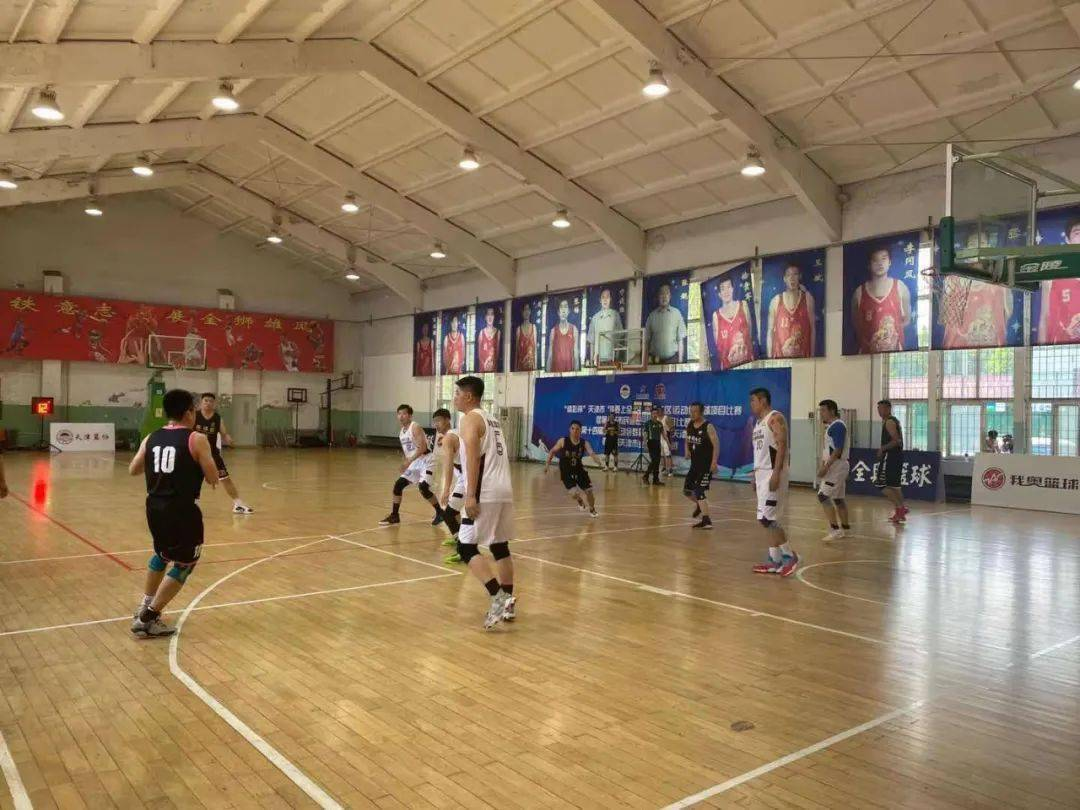 """""""体彩杯""""天津市""""我要上全运""""首届社区运动会暨第八届市民运动会篮球比赛开幕"""
