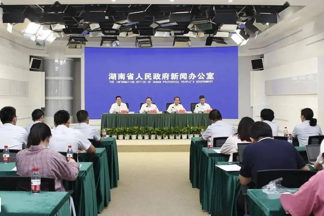 湖南2020gdp_2020中国省份GDP出炉:陕西高于江西,湖北反超湖南