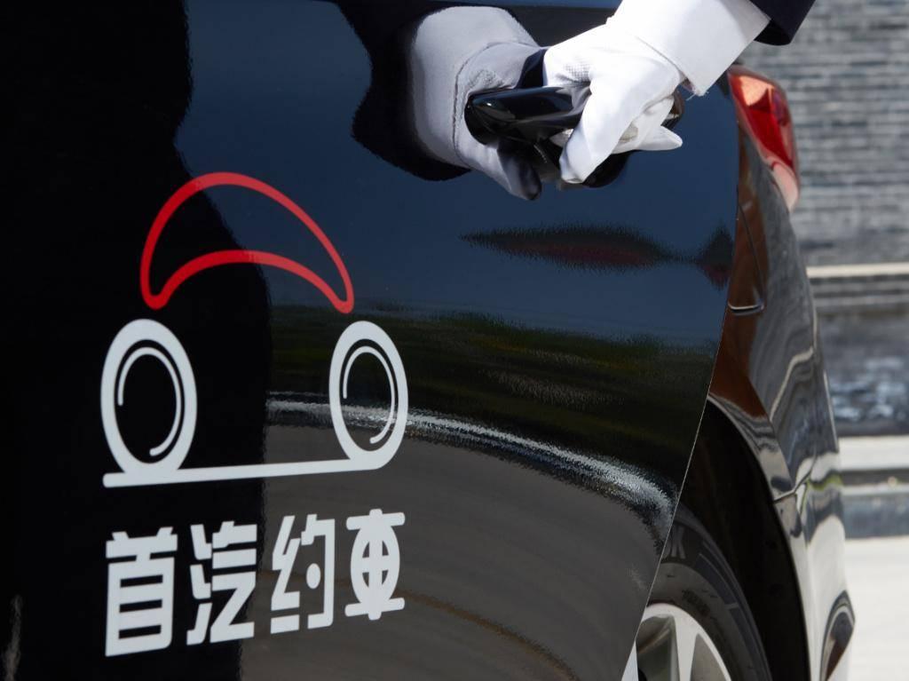 女乘客跳车背后的首汽约车:曾因线上线下服务车辆不一致被罚