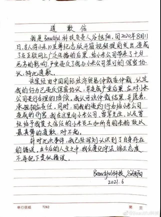 【黑马早报】海底捞张勇回应火锅不好吃;快手