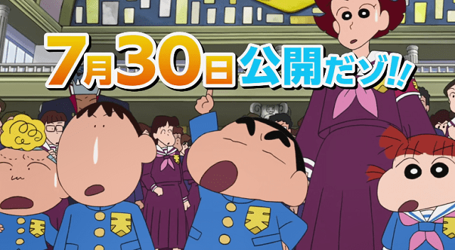 剧场版动画《蜡笔小新:神秘的机甲!花之天国学园》预告发布 将于7月30日上映