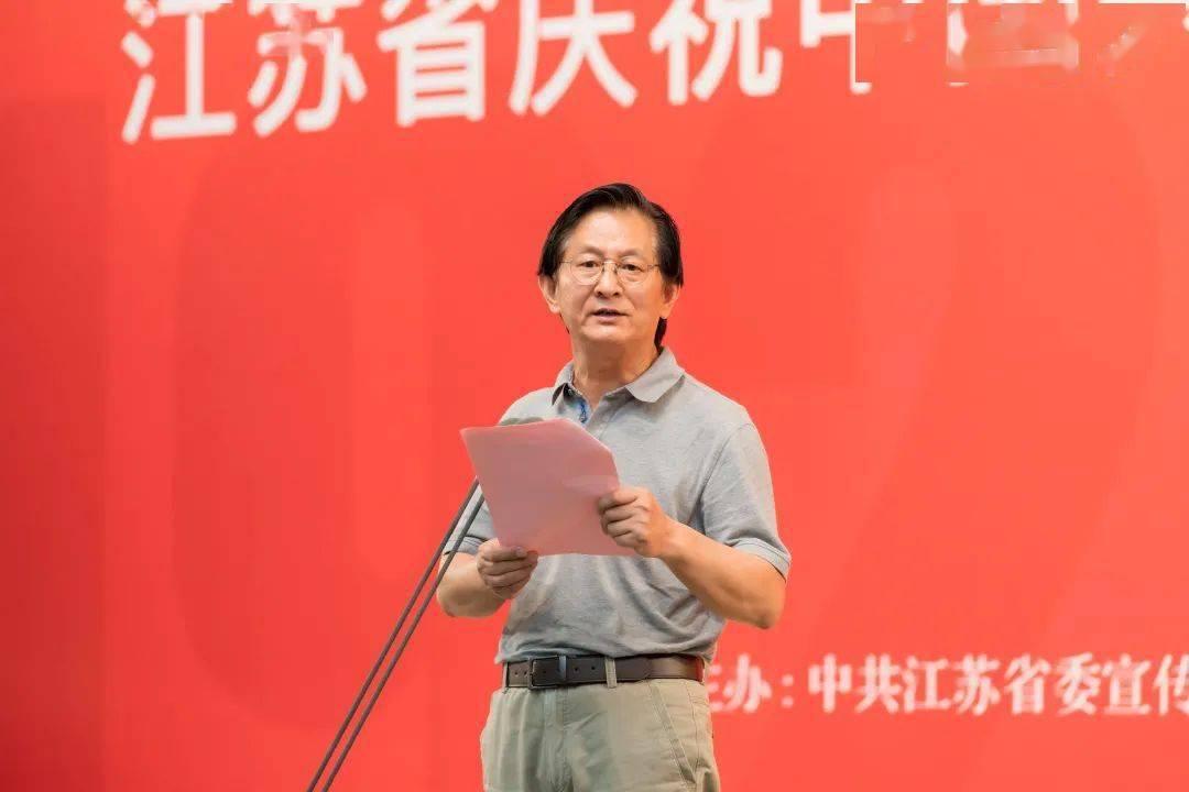 江苏省庆祝中国共产党成立100周年美术书法精品展开幕