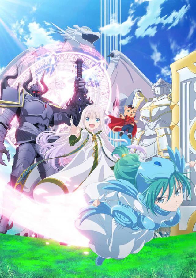 电视动画《自称贤者弟子的贤者》公开了第二弹视觉图 主角突然跌落进游戏世界中并展开冒险