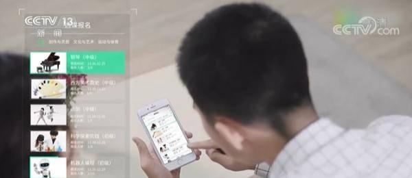 立法|《深圳经济特区数据条例》明年起实施