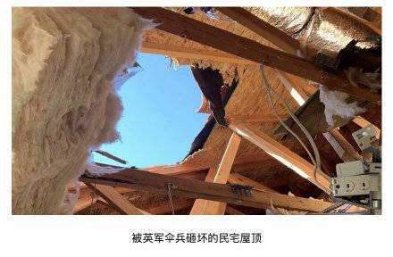 惊险!英军士兵跳伞时伞具未能完全打开,砸穿屋顶掉进别人家里