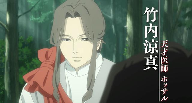 剧场版动画《鹿王:尤娜与约定之旅》公最新预告PV