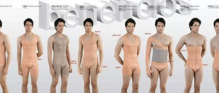 男性塑身衣