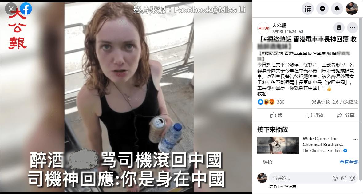 你就身在中国-家庭网