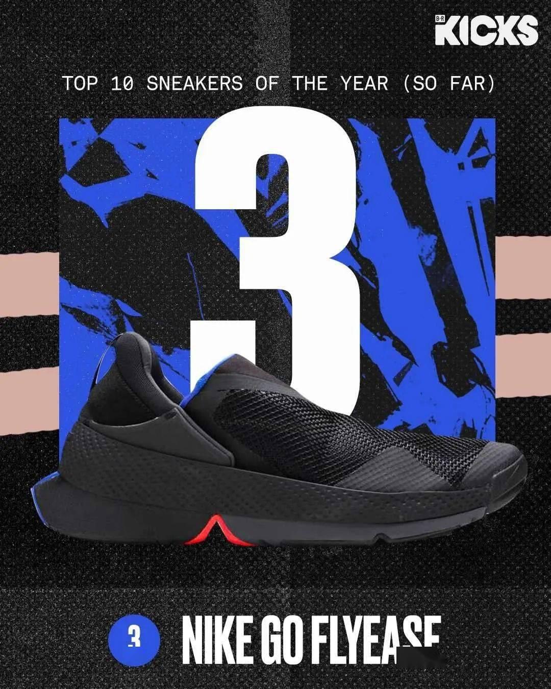 上半年「十佳球鞋」出炉!第一名让冠希哭笑不得! 爸爸 第10张