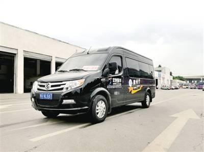 郑州至濮阳、滑县 定制客运线路开通