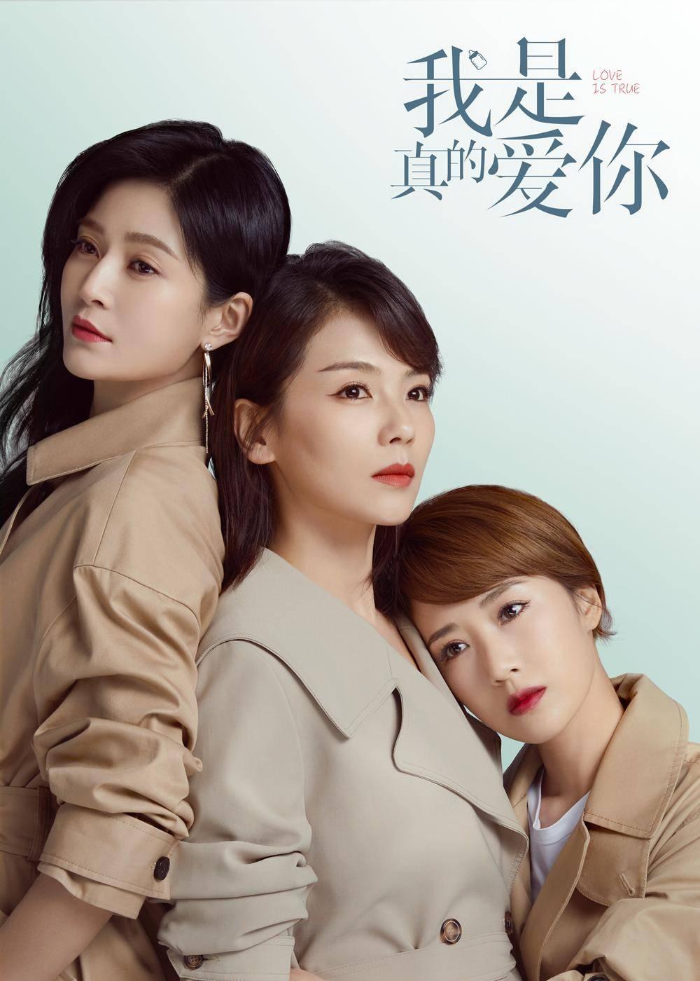 聚焦丁克、全职妈妈、职场妈妈,刘涛新作能破圈吗?