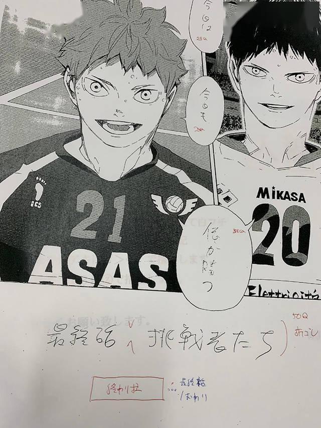 「排球少年!!」完结一周年官推发文插图
