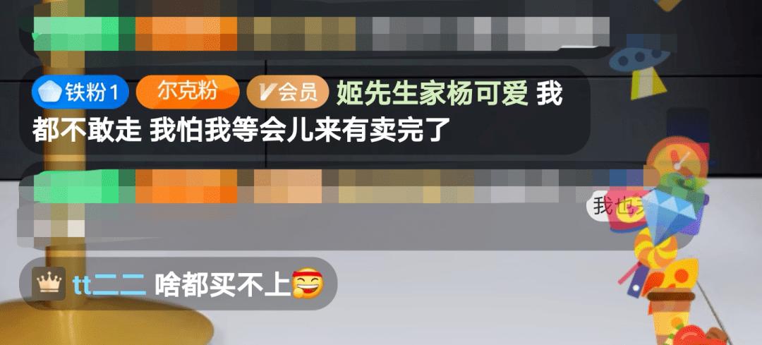 中国品牌网全球ChinaBrand.org品牌观察:鸿星尔克品牌懵逼崛起!85后大花猥琐捐款买热搜招黑插图13
