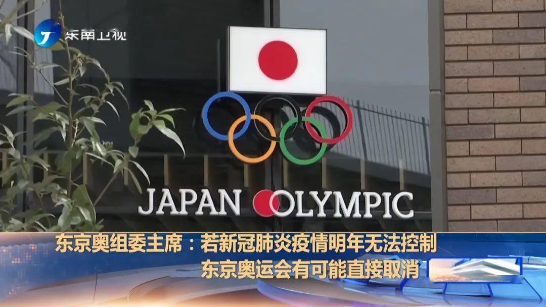 奥运可以接地气,但东京为什么接地府?