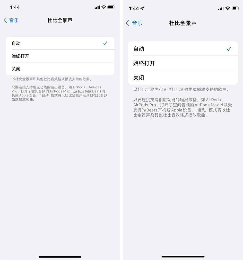 iPhone XR 不支持杜比全景声了?支持,只是不那么智能