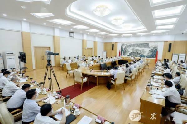 山东省委常委会召开会议 认真学习习近平总书记重要讲话精神