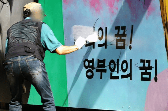 """韩国街头现总统候选人夫人""""讽刺壁画"""",韩媒:大选""""污点战""""愈演愈烈"""