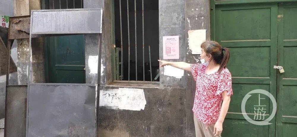 为争祖屋当众打砸,湖南桂阳县前政协委员被拘10天