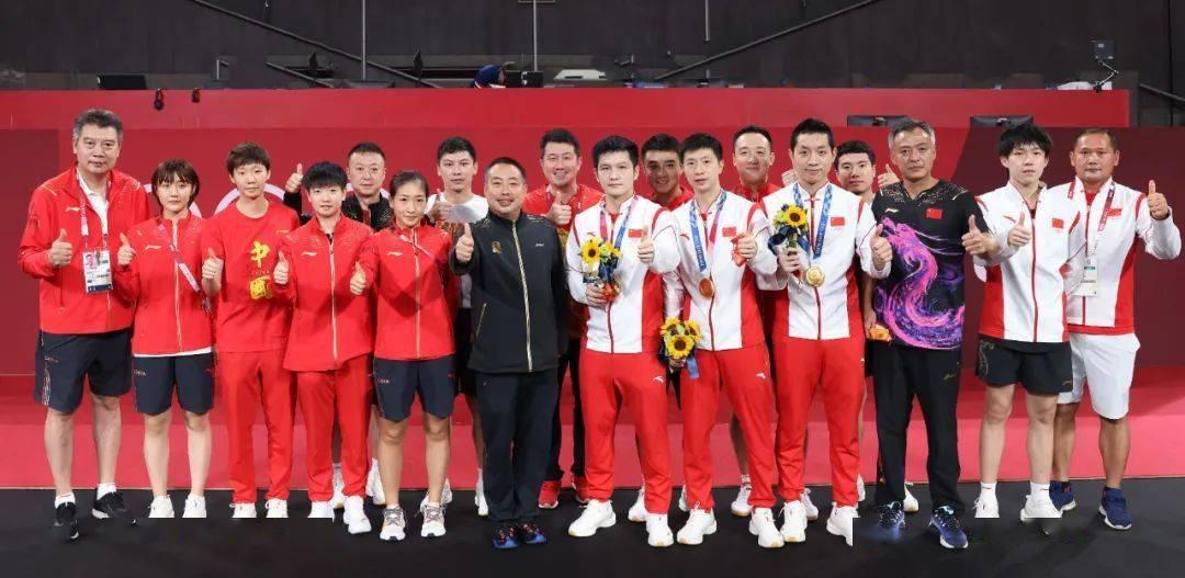 刘国梁:我们捍卫的不仅仅是金牌,更是这支球队的队魂!_体育彩票东京奥运会