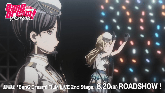 「BanGDream! FILM LIVE2ndStage」Morfonica组合片段公开插图(1)