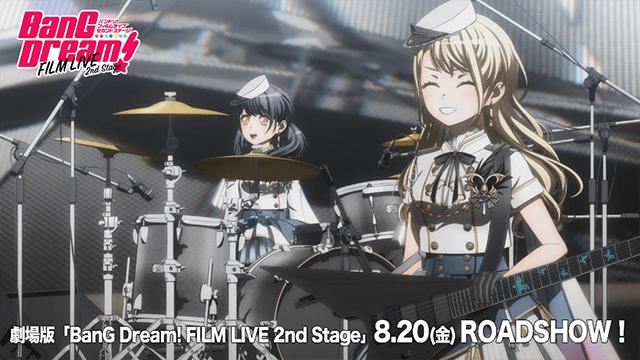 「BanGDream! FILM LIVE2ndStage」Morfonica组合片段公开插图