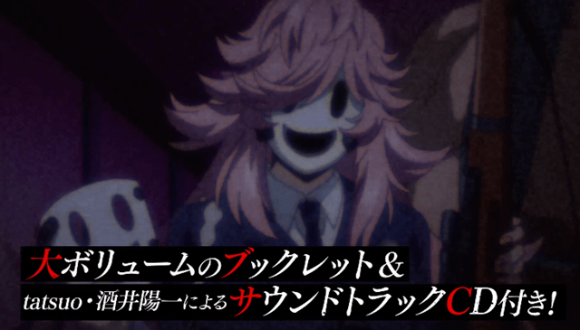 动画「天空侵犯」BD发售CM公开插图(1)