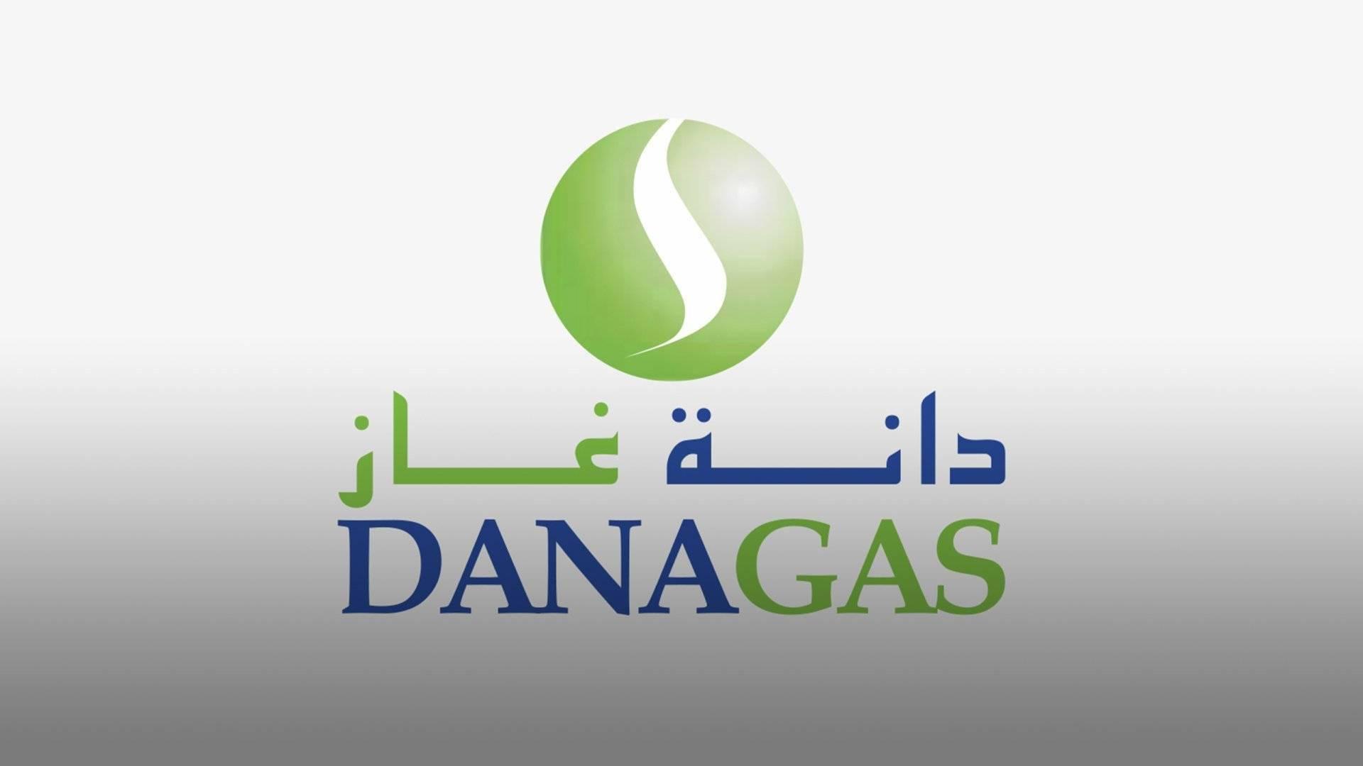 达纳天然气公司2021上半年净利润为1.39亿美元