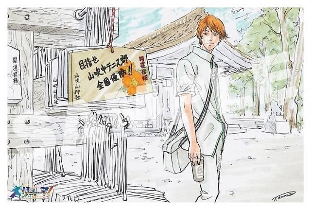 许斐刚「龙马!新生剧场版网球王子」特典插画卡公开插图(7)
