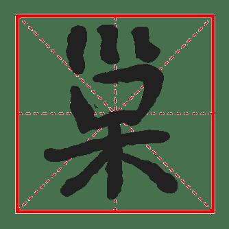 【上海公安大调研】警心守护最美的夕阳红