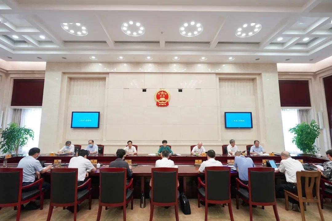 市十五届人大常委会召开第九十五次主任会议