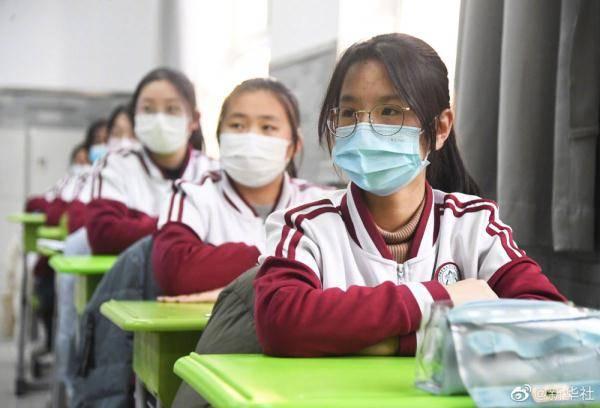 2020年全国教育事业发展统计公报发布 各级各类在校生2.89亿