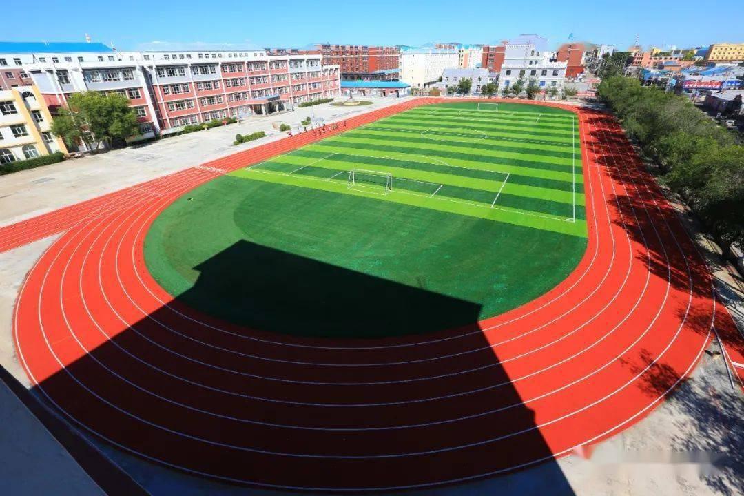 额尔古纳:新学期我们有崭新的运动场了