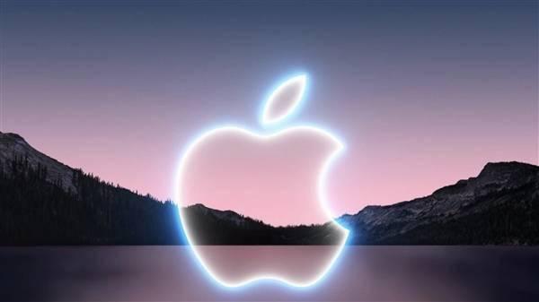 蘋果或于9月15日發布iPhone13:旗下多款新品就緒