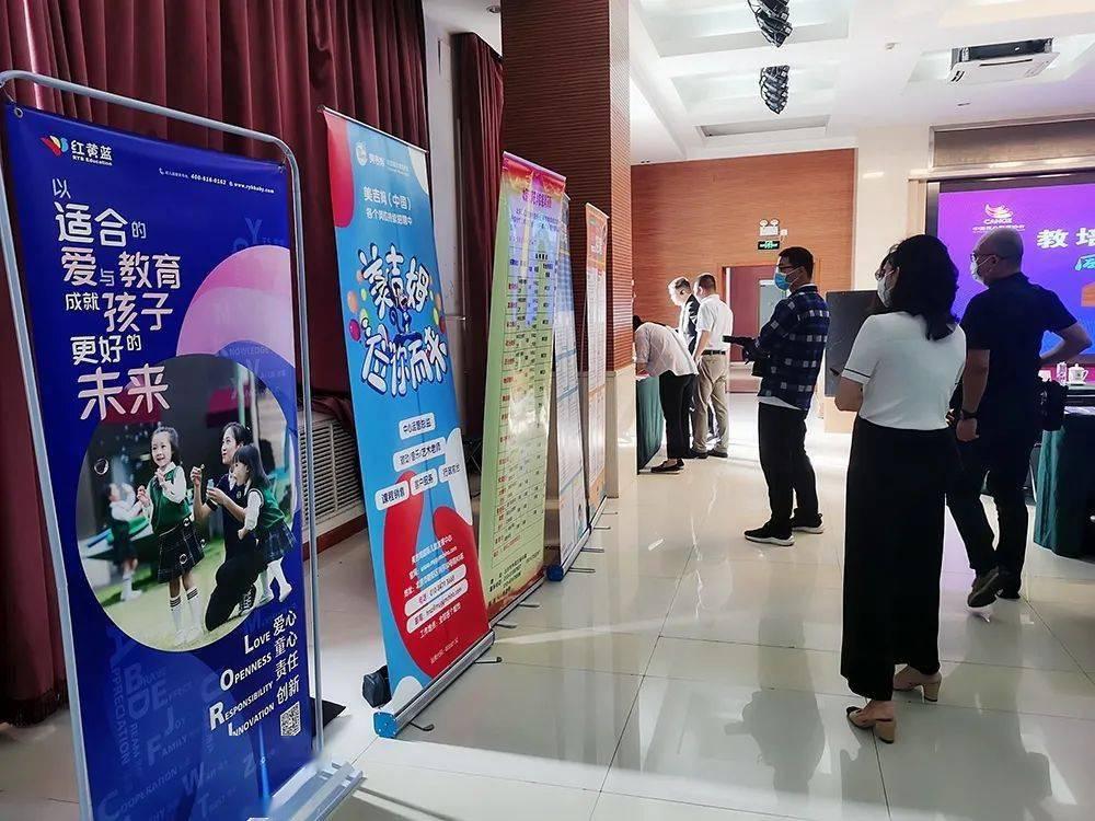 北京教培行业开展同业互助:提供岗位、接收人员、免费转课