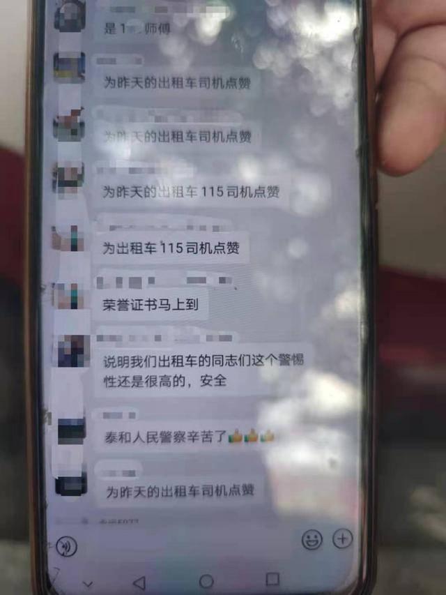"""赢咖5注册皮箱藏尸案报警司机被网暴,当地司机:网友质疑""""他当时为什么不追上去"""""""